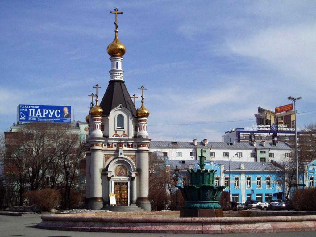 Екатеринбург центр