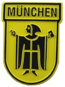 Мюнхенские каникулы