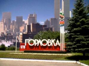 Город Горловка - глубинка и сердце Донбасса